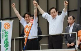 太田国土交通大臣からの応援